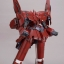 กันดั้มกันพลา HGUC 1/144 NZ-999 NEO ZEONG FULL FRONTAL'S CUSTOMIZE thumbnail 8