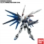 FREEDOM GUNDAM Z.A.F.T. MOBILE SUIT ZGMF-X10A MG 1/100 thumbnail 2