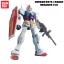 กันดัม Gundam Rx78-2 Daban megasize 1/48 โมเดลกันพลาลิขสิทธิ์แท้ thumbnail 1