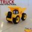 รถก่อสร้าง TRUCK รถของเล่นสำหรับเด็ก รถของเล่นฝึกพัฒนาการ thumbnail 3