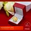 RTN463 แหวน ตัดลายจิกเพชร (วงใหญ่) thumbnail 1