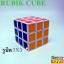 Rubik Cube รูบิค ของเล่นเสริมพัฒนาการเหมาะสำหรับทุกเพศทุกวัย thumbnail 2