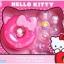 hello kitty squishy carrying case คิตตี้ชุดทำขนม thumbnail 1