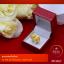 RTN367 แหวนทองคำโบว์ใหญ่ thumbnail 1