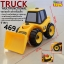 รถก่อสร้าง TRUCK รถของเล่นสำหรับเด็ก รถของเล่นฝึกพัฒนาการ thumbnail 2