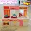 MINI KITCHEN ชุดเครื่องครัวสำหรับเด็ก ชุดเครื่องครัวของเล่นสำหรับเด็ก thumbnail 1