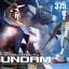 กันดัม Gundam Rx78-2 Daban megasize 1/48 โมเดลกันพลาลิขสิทธิ์แท้ thumbnail 3