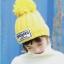หมวกไหมพรหมกันหนาวผู้หญิง (มี 11 แบบ) thumbnail 6