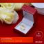 RTN369 แหวนดอกไม้ฝังเพชร thumbnail 1