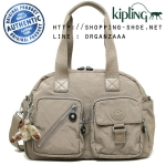 Kipling Defea - Warm Grey (Belgium)