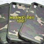 Huawei Y6II เคสกันกระแทกลายทหาร