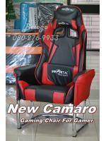 เก้าอี้ Gaming Chair ขาซี
