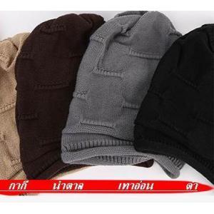 หมวกผ้า หมวกคลุม หมวกไหมพรม ฮิพฮอพ เย็บแต่งพิเศษ (ดำ)
