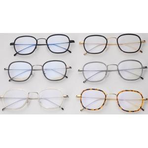 หลากสี! กรอบแว่นตาแฟชั่น เรโทร วินเทจ เหลี่ยม (กรอบ ดำ ดำทอง กระทอง เทาใส ขาวใส เทาไม้ )