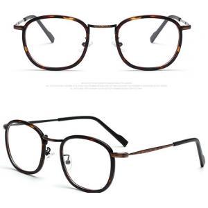 4สี แว่นตาแฟชั่นเรโทร วินเทจ ทองเก่า เหล็ก (ฟ้า ดำ ดำด้าน น้ำตาลกระ)