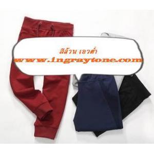 หลากสี!!กางเกงผ้าฝ้ายผู้หญิงขาสามส่วน ขาจั๊ม เอวรูด ออกกำลังกาย ฟิตเนส แต่งข้างแฟชั่น สี ดำ น้ำเงิน เทา แดง เทาเข้ม เทาอ่อน ม่วง ชมพู No.26-33
