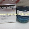 Lancome Visionnaire Correcting Polishing Cream 15 ml. (ขนาดทดลอง)