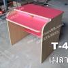 """10 ตัว ตัวล่ะ 1180 บาท T-445 สีชมพู/ขาเมเปิ้ล """"เมลามีน"""""""
