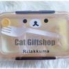 พร้อมส่ง :: กล่องข้าว Rilakkuma ขนาดกลาง