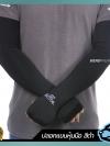 ปลอกแขนหุ้มมือ สีดำ - Black