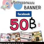 BANNER Set04 FACEBOOK