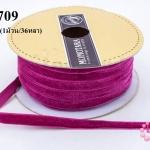 เชือกผ้า ริบบิ้นกำมะยี่ สีบานเย็น (1ม้วน/36หลา)