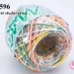 เชือกป่านย้อมสี คละสี #103 เส้นเล็ก (1ม้วน)