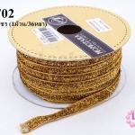 เชือกผ้า ริบบิ้นกำมะยี่ สีทองกากเพชร (1ม้วน/36หลา)