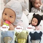 หมวกเด็ก PB60