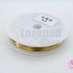 ลวดดัด สีทองเหลือง เบอร์ 0.5 (1ม้วน/10 หลา)