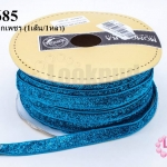 เชือกผ้า ริบบิ้นกำมะยี่ สีฟ้าเข้มกากเพชร (1เส้น/1หลา)
