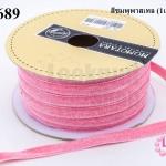เชือกผ้า ริบบิ้นกำมะยี่ สีชมพูพาสเทล (1เส้น/1หลา)