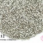 สต๊อปเปอร์ สีโรเดียม ทรงกลม 1.5มิล(1ถุง)