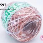เชือกป่านย้อมสี คละสี #102 เส้นเล็ก (1ม้วน)