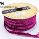เชือกผ้า ริบบิ้นกำมะยี่ สีบานเย็นกากเพชร (1ม้วน/36หลา)