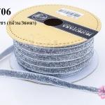 เชือกผ้า ริบบิ้นกำมะยี่ สีเงินกากเพชร (1ม้วน/36หลา)