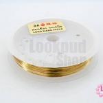 ลวดดัด สีทองเหลือง เบอร์ 0.3 (1ม้วน/10 หลา)