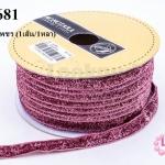เชือกผ้า ริบบิ้นกำมะยี่ สีกะปิกากเพชร (1เส้น/1หลา)