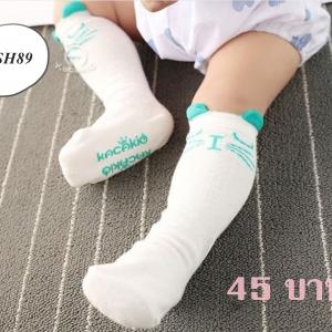 ถุงเท้ายาวกันลื่น ไซส์ 10-12,12-14 ซม. MSH89
