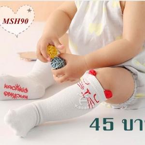 ถุงเท้ายาวกันลื่น ไซส์ 10-12,12-14 ซม. MSH90