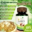 น้ำมันมะพร้าวสกัดเย็น Coconut oil by Mermaid ราคาปลีก 270 บาท / ราคาส่ง 216 บาท thumbnail 6