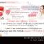 ผลงานออกแบบตกแต่งร้านค้าออนไลน์ ร้าน collagen-white-ver ขาย collagen สนใจแต่งร้านค้าออนไลน์ 085-022-4266 thumbnail 8
