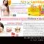 ผลงานออกแบบตกแต่งร้านค้าออนไลน์ ร้าน collagen-white-ver ขาย collagen สนใจแต่งร้านค้าออนไลน์ 085-022-4266 thumbnail 7