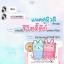Fairly kiss วิตามินเกาหลี ราคาพิเศษ 69 บาท thumbnail 8