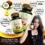 น้ำมันมะพร้าวสกัดเย็น Coconut oil by Mermaid ราคาปลีก 270 บาท / ราคาส่ง 216 บาท thumbnail 5