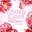 Rosy Rain พิรุณเสน่หา ของ ชาลีน ชุด Enchanted Love thumbnail 1