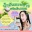น้ำมันมะพร้าวสกัดเย็น Coconut oil by Mermaid ราคาปลีก 270 บาท / ราคาส่ง 216 บาท thumbnail 11