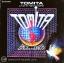 Tomita - Live In New York 1988 1lp thumbnail 1