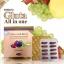 All in One Gluta With Berry กลูต้าออลอินวัน สูตรปรับปรุงใหม่ ราคาปลีก 350 บาท / ราคาส่ง 280 บาท thumbnail 1