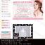 ผลงานออกแบบตกแต่งร้านค้าออนไลน์ ร้าน makeupcutebykorea จำหน่ายสินค้าเพื่อความงาม สนใจ แต่งร้านค้าออนไลน์ 085-022-4266 thumbnail 4